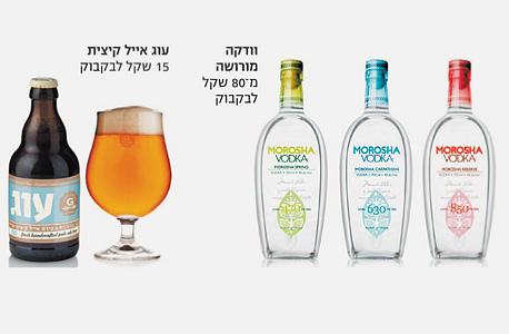 אלכוהול: משקאות קיץ חדשים