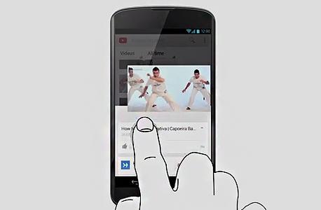 יוטיוב אפליקציה אנדרואיד