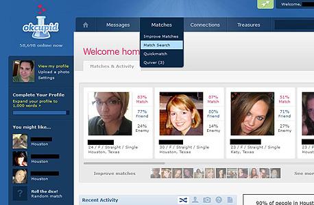 """אתר OKCupid: המנכ""""ל הומופוב, אין כניסה למשתמשי מוזילה"""