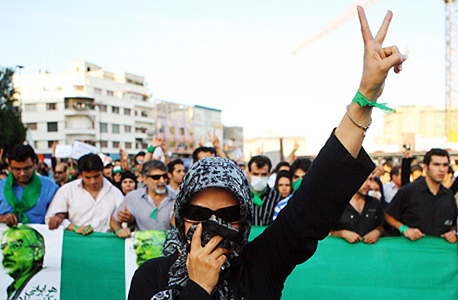 הפגנה באיראן