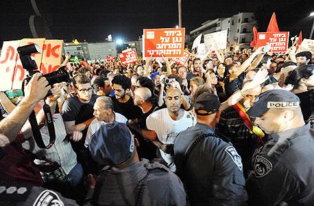 הפגנה בגן העיר בתל אביב של אנשי המחאה החברתית