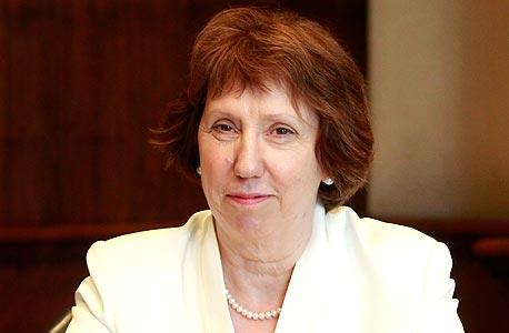 קתרין אשטון שרת החוץ של האיחוד האירופי, צילום: רויטרס