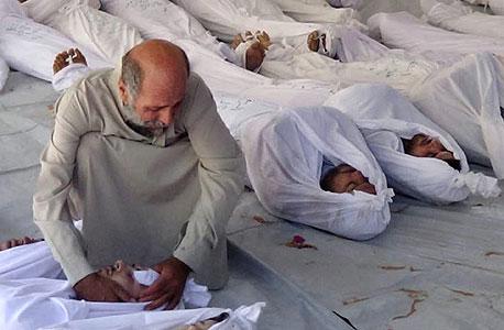 הטבח באמצעות גז בסוריה, צילום: איי פי