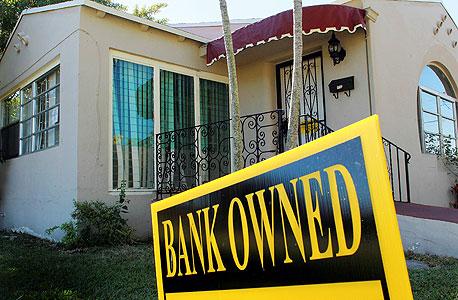 """בית מעוקל בפלורידה. """"יש תחום אחד של רגולציה שבו הפכתי לרדיקלי, והוא התפקיד של הבנקים ביצירת אשראי וכסף, ובעלייה בחובות של תאגידים ומשקי הבית"""""""