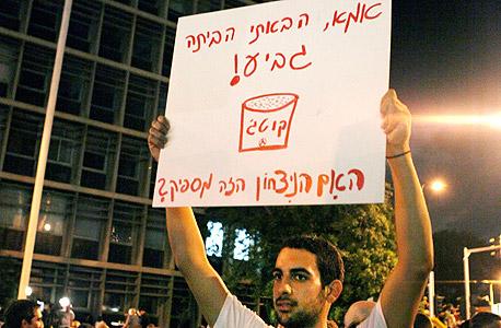 """ישראל, 2011: """"גם אי־היציבות האיזורית גורמת בעיות"""""""