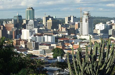 הראר, בירת זימבבואה