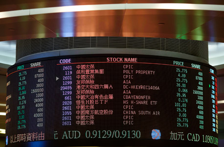 Hong Kong Stock Exchange. Photo: Bloomberg