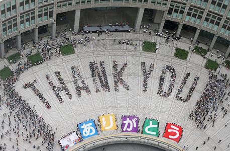 טוקיו 2020: אחרי החגיגות מתחילים החששות