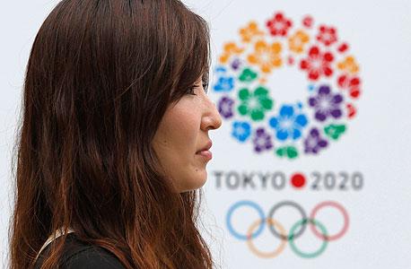 סמל טוקיו 2020, צילום: רויטרס