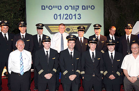טייסים חדשים של אל על, צילום: סיוון פרג'