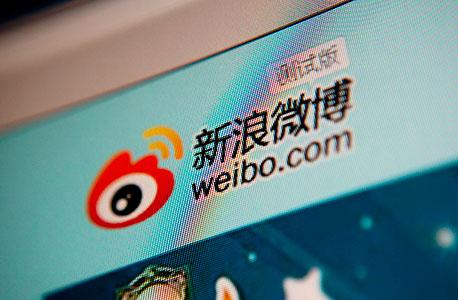 סינה וייבו, הרשת החברתית הפופולרית בסין, צילום: בלומברג