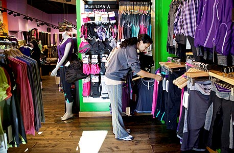 Brick and mortar store (illustration). Photo: Bloomberg