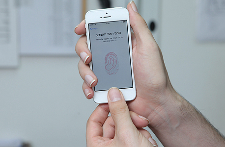 הכפתור הביומטרי של האייפון 5S