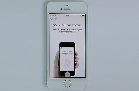 אבטחה ביומטרית לאייפון. יישום טביעת האצבע של ה-5S