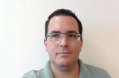 גיל קופפרברג, מנהל תיקי השקעות באנליסט ניהול תיקים