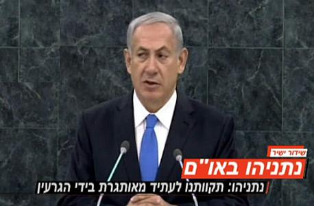 """בנימין נתניהו נואם באו""""ם, צילום מסך:  ynet live"""