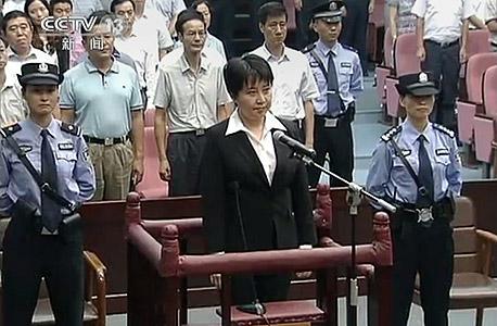 גו קאילאי במשפטה בקיץ שעבר. היא נידונה למוות אבל עונשה הומתק - לא ברור אם בתמורה לעדות נגד בעלה