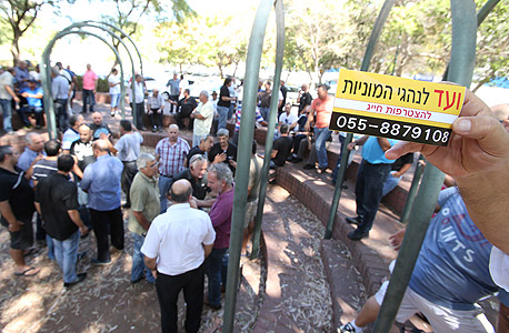 כנס נהגי המוניות נגד גט טקסי ליד איצטדיון רמת גן, צילום: שאול גולן