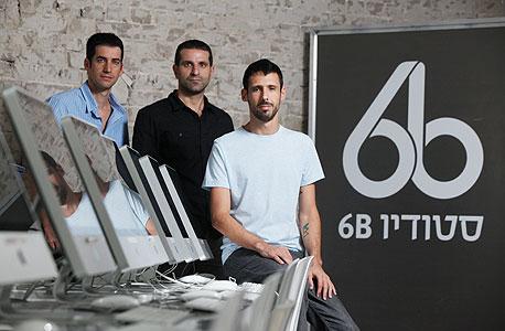 מימין: רועי קרתי, דניאל ספיר וערן רביב