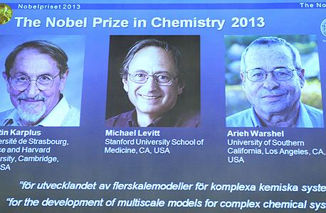 זוכי פרס נובל כימיה 2013. מימין אריה ורשל, מיכאל לוויט ומרטין קרפלוס, צילום: איי אף פי