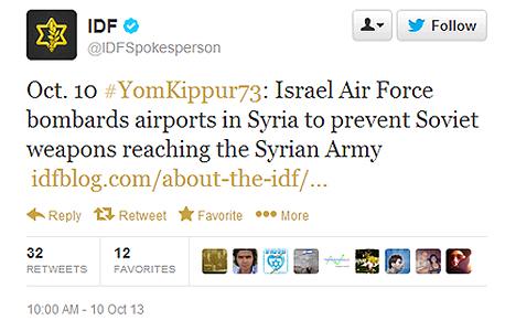 """טויטר טוויטר צה""""ל צבא הגנה לישראל"""