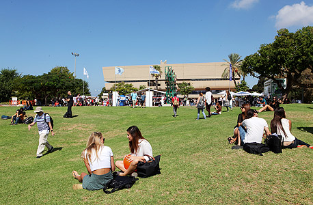 Students at the Tel Aviv University campus (illustration). Photo: Amit Sha