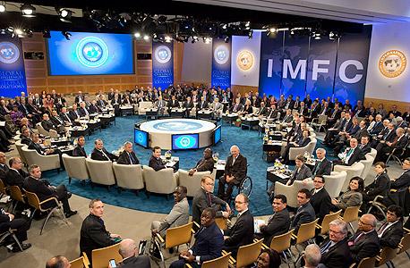 כנס קרן המטבע הבינלאומית, צילום: אי פי איי