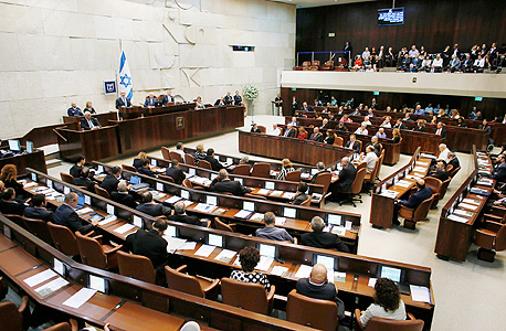 The Israeli parliament. Photo: Reuters
