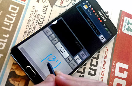 פטנטים שקשורים לטכנולוגיות מסכי מגע. מכשיר הנוט 3 של סמסונג