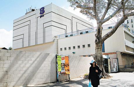 בניין של בזק רחוב ויצמן תל אביב, צילום: אוראל כהן