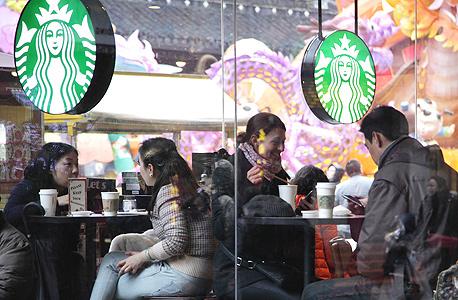סניף סטארבקס בסין, צילום: בלומברג