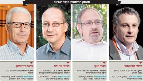 , צילום: מיקי נעם אלון, אוראל כהן, עמית שעל