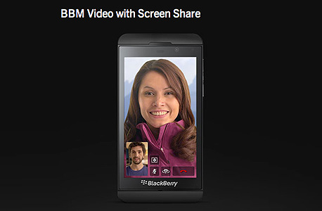 BBM כעת מאפשרת וידאו צ