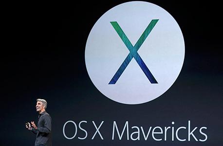 אירוע אפל אייפד חמישי מווריק marvericks מערכת הפעלה mac OS X, צילום: רויטרס