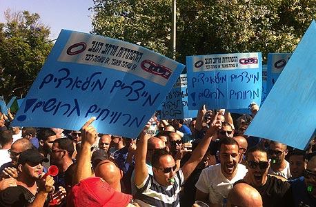 הפגנה מול טבע פתח תקוה, צילום: ענר גרין