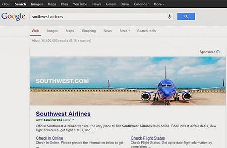 גוגל פרסומות תוצאות חיפוש
