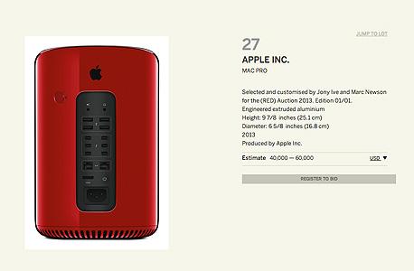 מק פרו אדום במכירה פומבית לצדקה, צילום מסך: אתר חברת Sotheby's