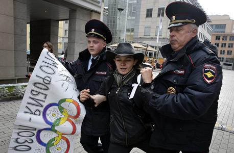 מחאה נגד הומופוביה ברוסיה.