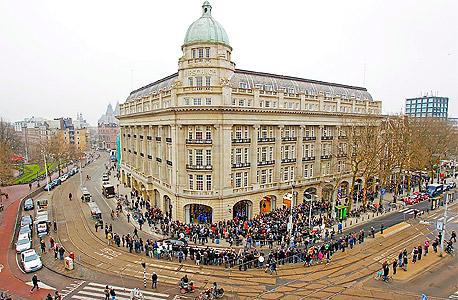 חנות אפל אמסטרדם