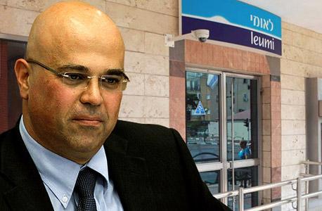 דודו זקן, המפקח לשעבר על הבנקים בבנק ישראל