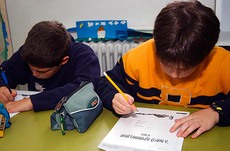 היעד החדש של משרד החינוך: תלמידי תיכון יידרשו לדעת 5,500 מילים באנגלית