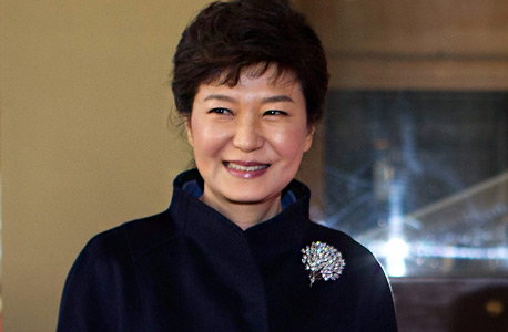 פארק גון הייה, נשיאת דר' קוריאה לשעבר