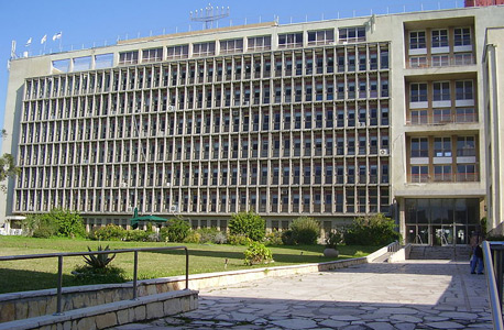 """בית ההסתדרות בניין הסתדרות , צילום: ד""""ר אבישי טייכר"""