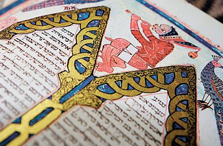 """ספר פקסימיליה של תנ""""ך קניקוט מהמאה ה־15"""