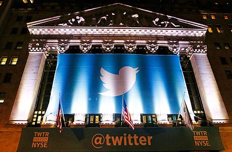 אירוע הנפקת טוויטר