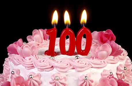 לחיות עד גיל 100