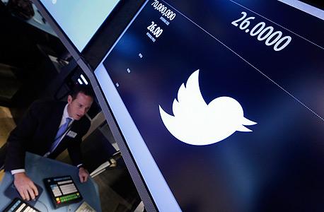 וול סטריט ננעלה בירידות; טוויטר זינקה ב-74%, פייסבוק איבדה 3%