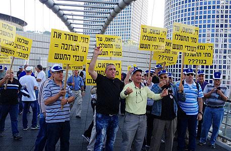 הפגנה עובדי תעש משרד הביטחון