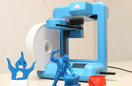 מדפסת תלת מימד. צעצוע חדש לילד