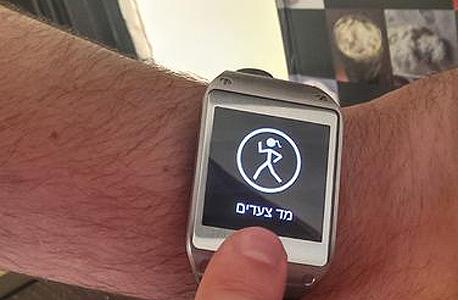 סמסונג גלקסי גיר שעון חכם, צילום: הראל עילם